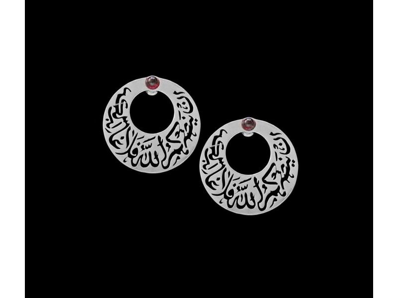 SILVER CRESCENT EARRINGS WITH CALLIGRAPHY