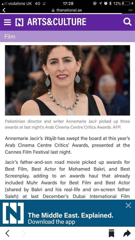 OUR JEWELS ON THE RED CARPET IN CANNES!