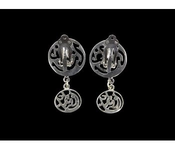 SILVER NIMA WITH SILVER AFIA CLIP ON EARRINGS