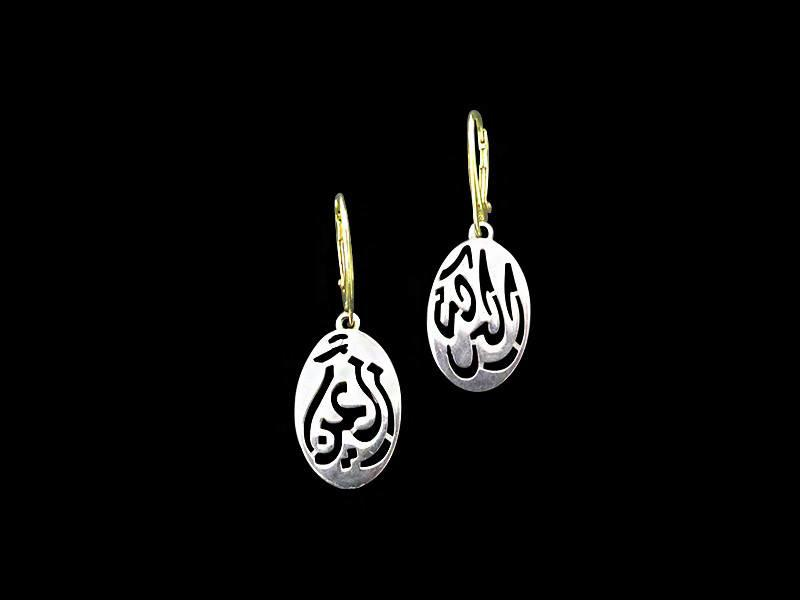 SALAM LARGE OVAL WORD SILVER, GP FRENCH CLASP