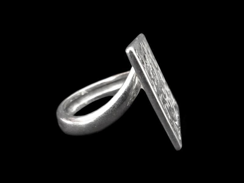 NIMAH AFIA SLV RING TWISTED SILVER BAND