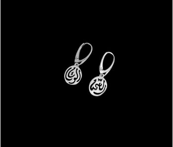 SILVER SMALL SALAM EARRINGS