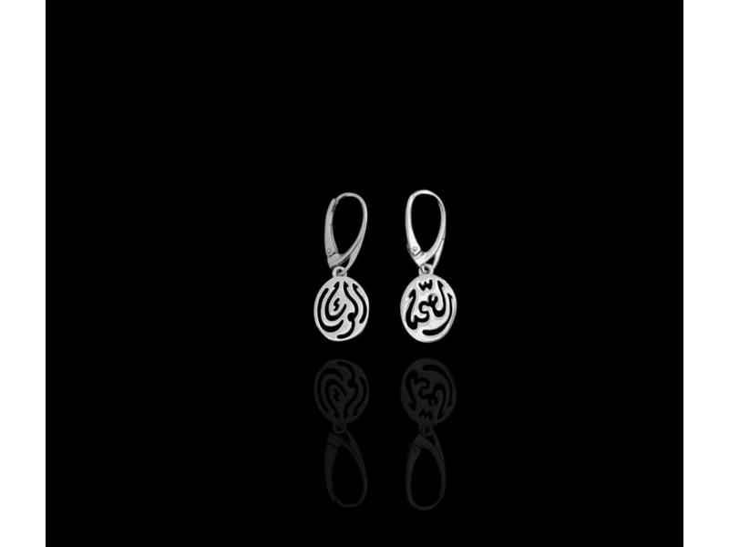 SILVER SMALL SALAM EARRINGS, GOOD HEALTH AND FRIENDSHIP