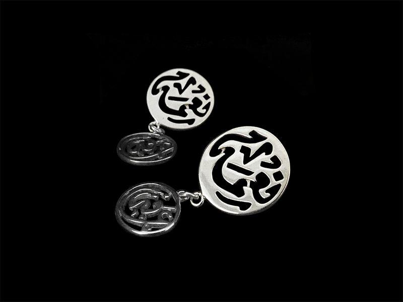 NIMA AFIA SILVER EARRINGS WITH POST