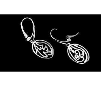 SILVER OVAL SALAM EARRINGS, FRENCH HOOK