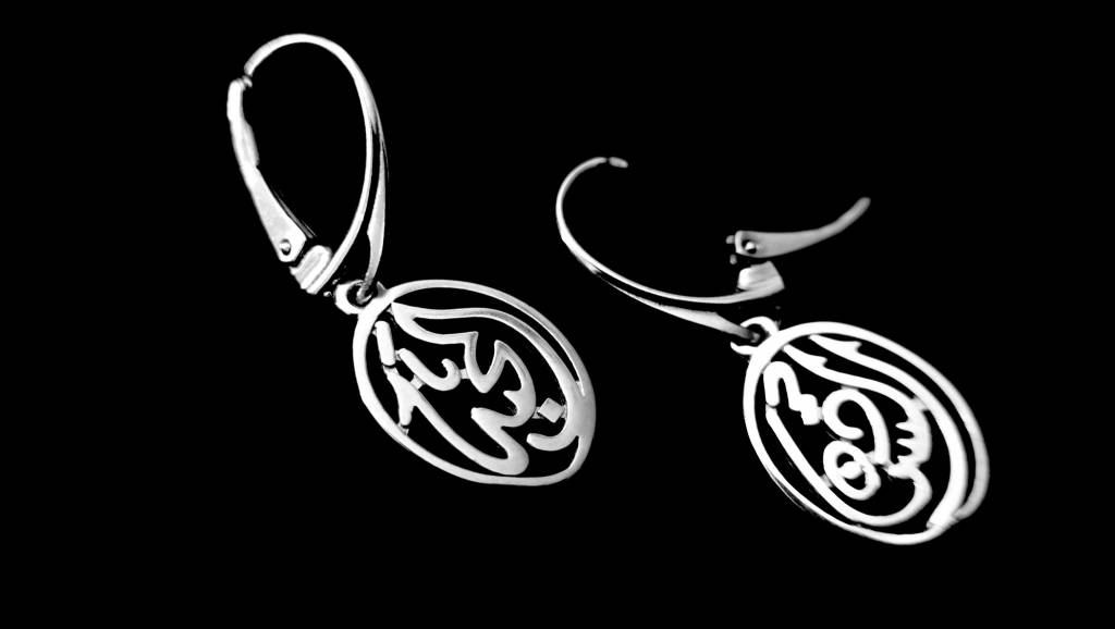 Silver Oval Salam Earrings With French Hook