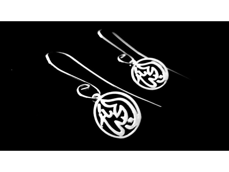 S CURVE SILVER EARRINGS WITH SILVER SALAM WORD