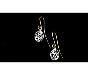 S CURVE GP EARRINGS WITH SILVER SALAM WORD