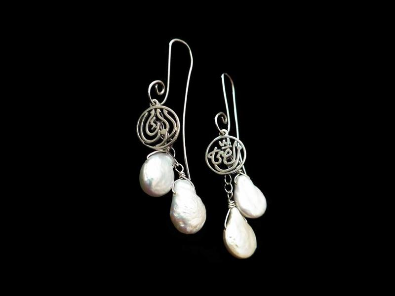 S CURVE EARRING HOOKS WITH SALAM WORD AND TWO PEARLS