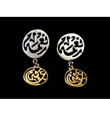 SILVER NIMAH EARRINGS WITH POST AND GP AFIA DROP