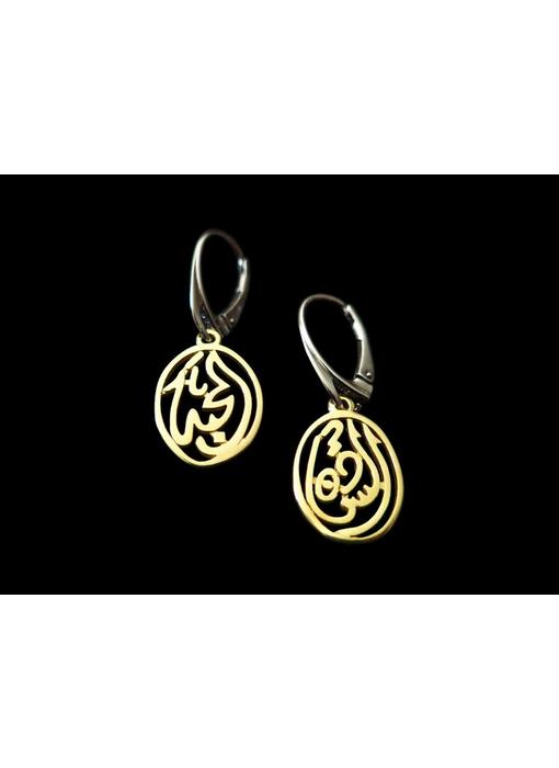 TWO TONE OVAL LIGHT SALAM EARRINGS, SILVER FRENCH HOOK