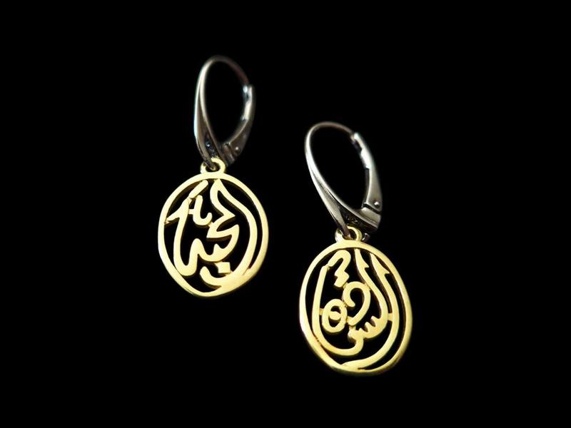 TWO TONE SALAM EARRINGS, SILVER FRENCH HOOK