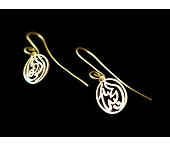 S CURVE EARRINGS GP WITH A GP SALAM WORD