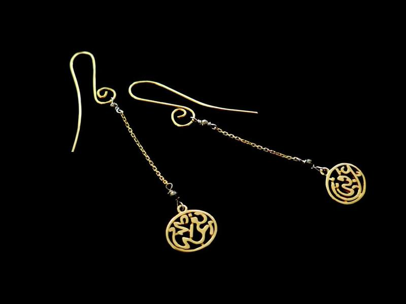 S CURVE GP EARRINGS WITH CHAINS AND NIMAH AFIA GP