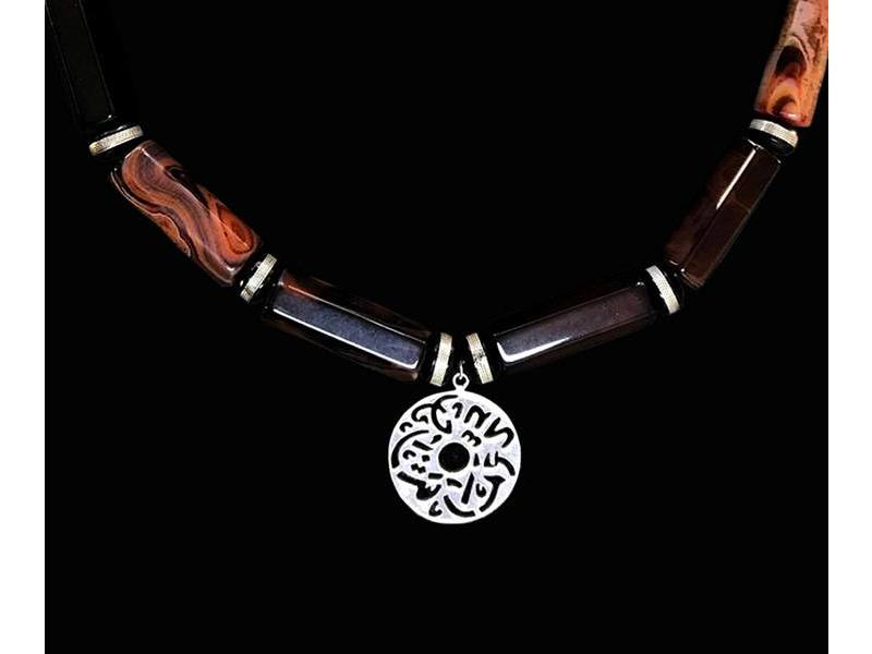AGATE NECKLACE WITH YOUSOR AND MASHA'ALLAH