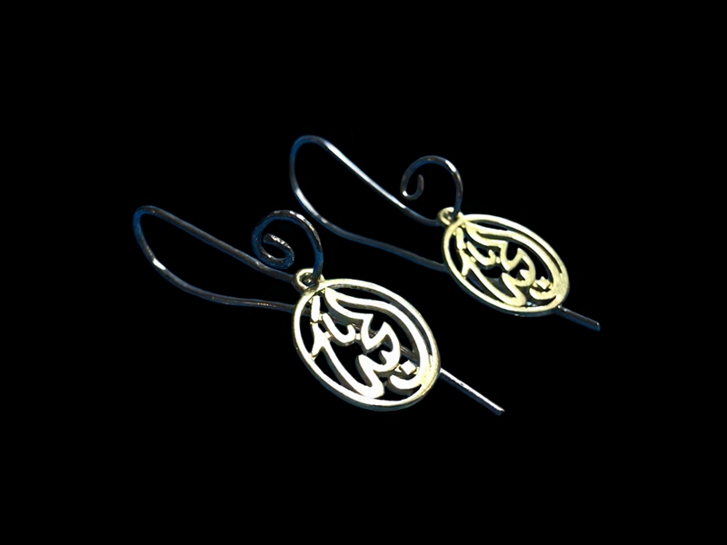S CURVE SILVER EARRINGS WITH GP SALAM WORD