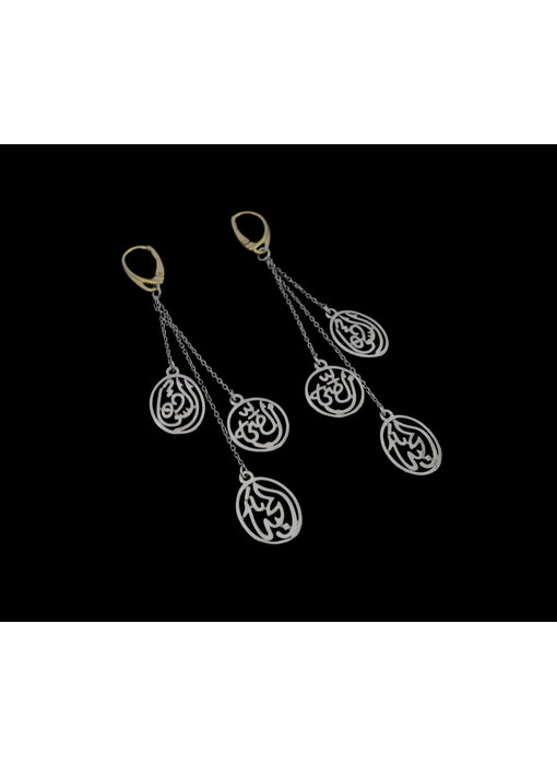 3 SALAM WORD SHOWER EARRINGS WITH CHAINS