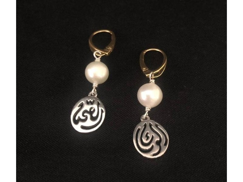 SILVER SALAM EARRINGS WITH STONE AND GP FRENCH HOOK