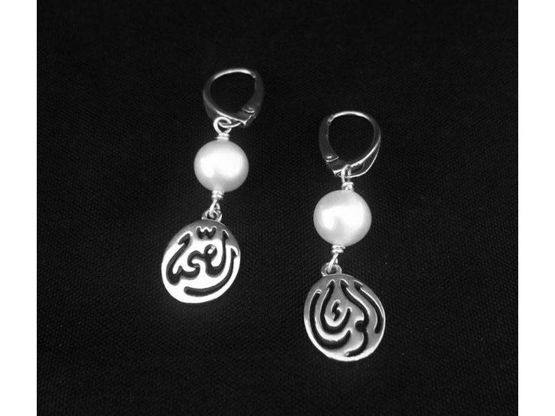 SMALL SILVER SALAM WORD WITH PEARL ABOVE