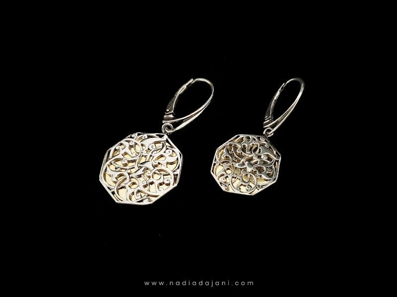 CAIRO EARRINGS WITH SILVER FRENCH HOOK AND GP BACKING