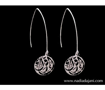LONG OVAL EARRINGS WITH IQRA