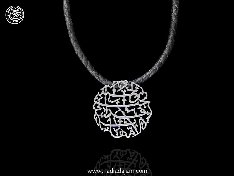MOTHERHOOD NECKLACE ON BRAIDED LEATHER