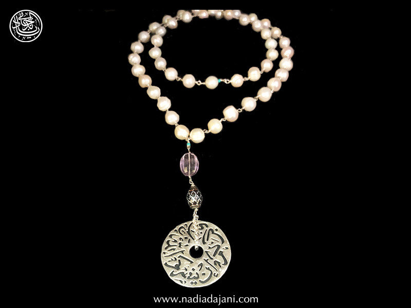 LONG PEARL NECKLACE WITH MEDIUM DISC