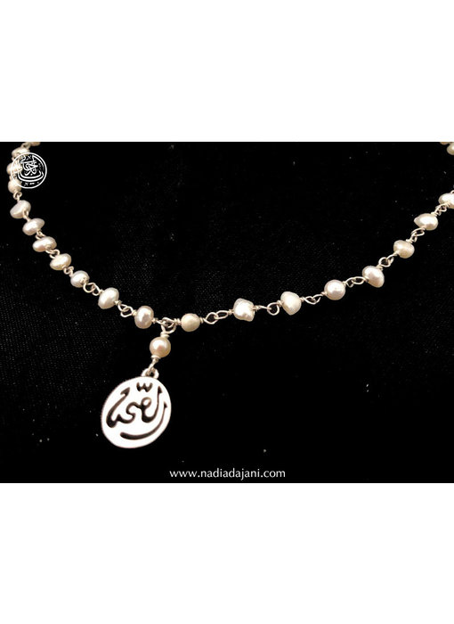 PEARL NECKLACE WITH SALAM WORD