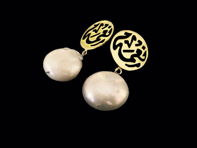 NIMA CLIP ON EARRINGS WITH BAROQUE PEARL DROP