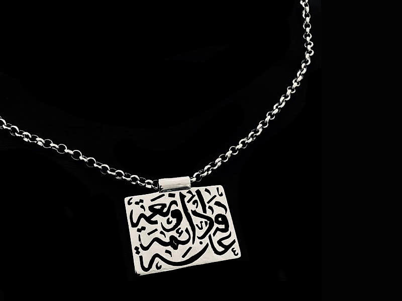 CHAIN NECKLACE WITH RECTANGULAR NIMA PENDANT