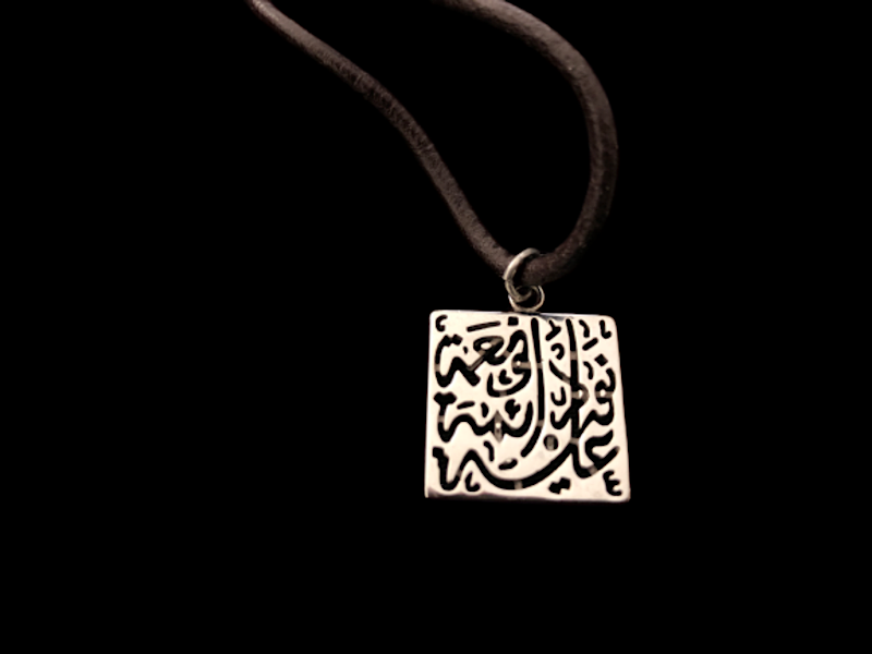 LEATHER NECKLACE WITH SQUARE NIMA PENDANT