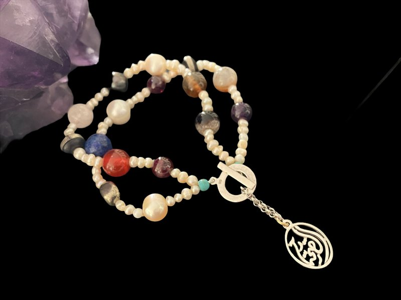 TWO ROW MIXED STONE BRACELET WITH SALAM WORD