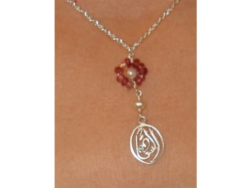 CHAIN WITH FLOWER AND SALAM WORD