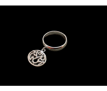 BAND RING WITH WORD
