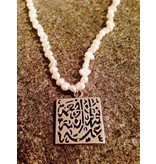 FWP NECKLACE WITH NIMAH SQUARE PENDANT