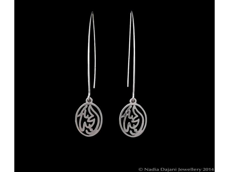 LONG OVAL HOOP EARRINGS WITH SALAM WORD