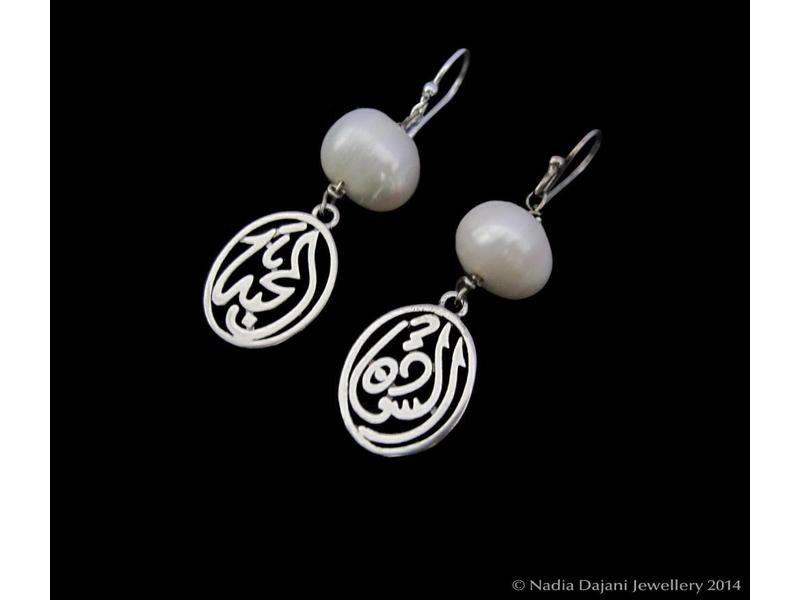 LIGHT SILVER SALAM EARRINGS WITH GEMSTONE ABOVE