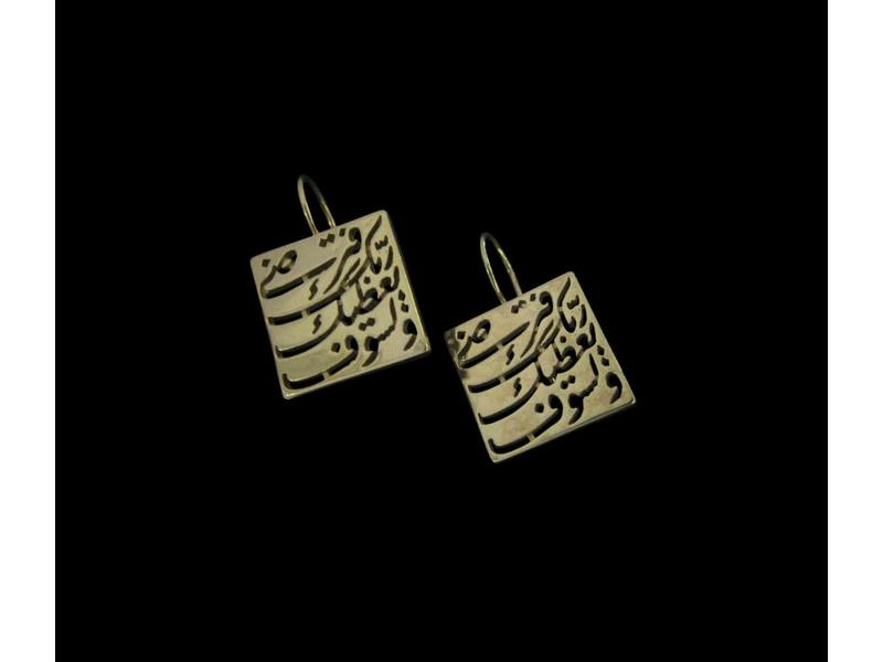 LISAWFA SQUARE EARRINGS SILVER GP