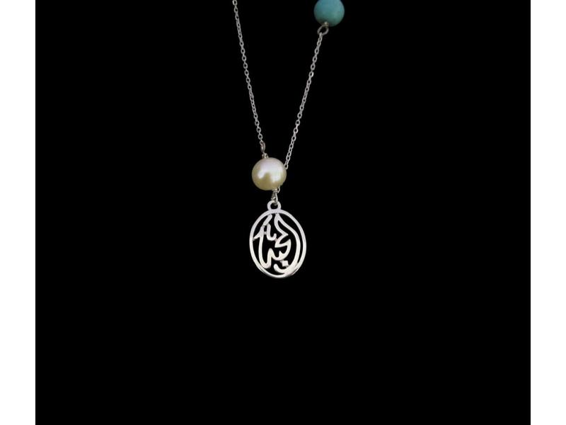 CHAIN NECKLACE FIVE GEMSTONES AND WORD