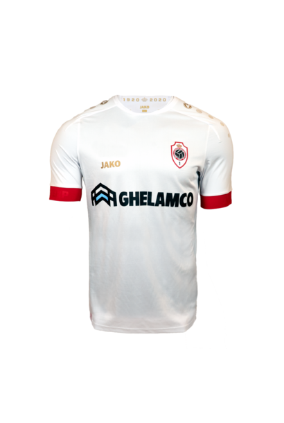 RAFC Away Shirt 20/21 Kids