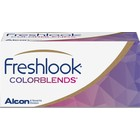 Freshlook Colorblends - 2 lenses
