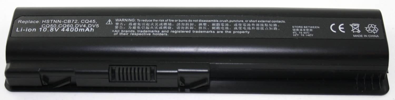 Compaq - HP Accu Presario CQ40,CQ45,CQ50,CQ60 10,8 volt 4400mAh
