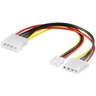 PC Y Stromkabel / Stromadapter 5.25 1x Stecker zu 1x Buchse 3.5 und 1x Buchse 5.25<br>HDD/5,25 Zoll-Stecker (4-Pin) > HDD/5,25 Zoll-Buchse (4-Pin) + Floppy/3,5 Zoll-Buchse (4-Pin)