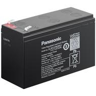 Panasonic Bleiakku 12 V, 7,2 Ah (LC-R127R2PG1)<br>Faston (6,35 mm) , VdS