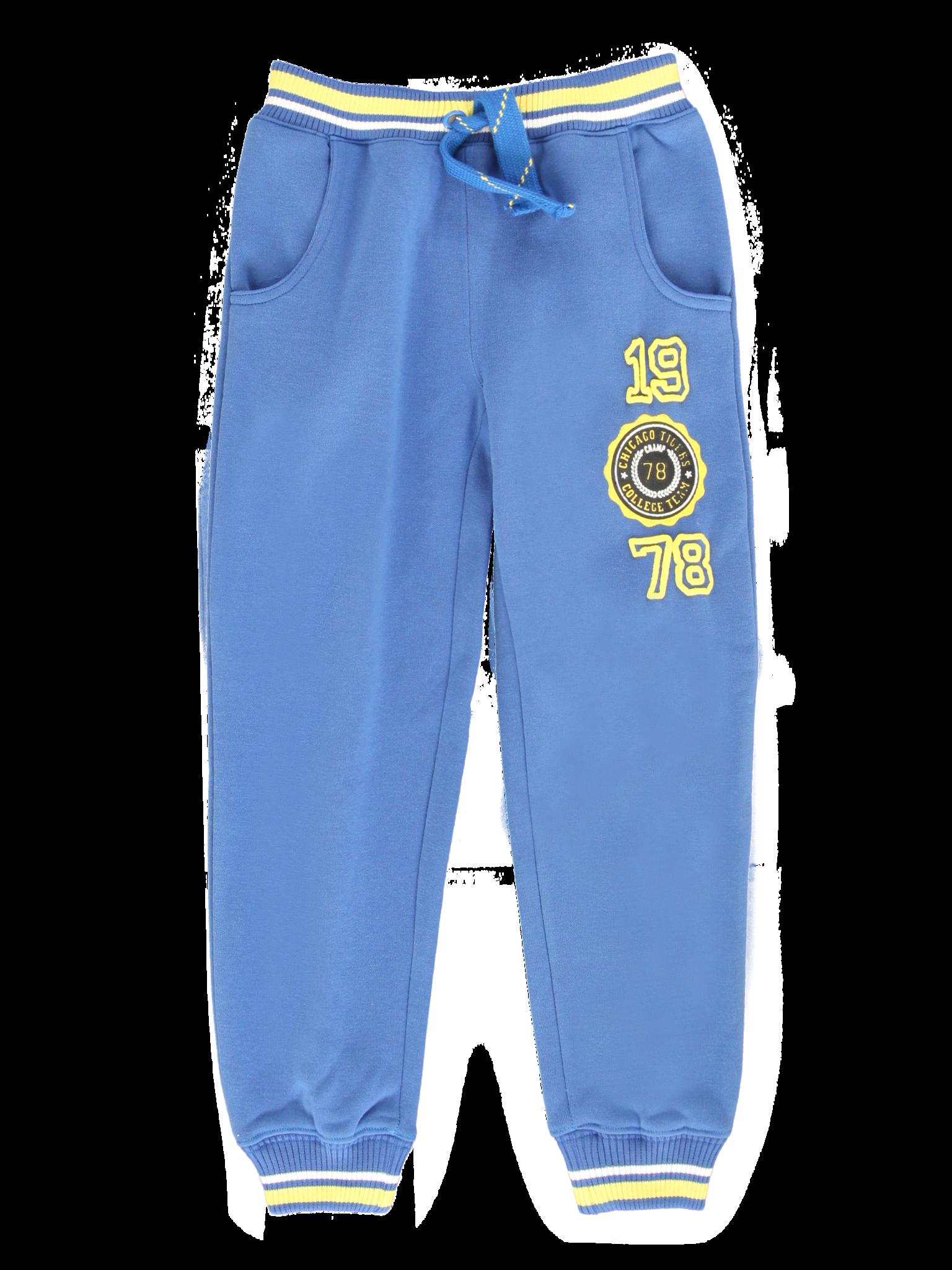 All Brands | Winterproducts Small Boys | Jogging Pant | 10 pcs/box