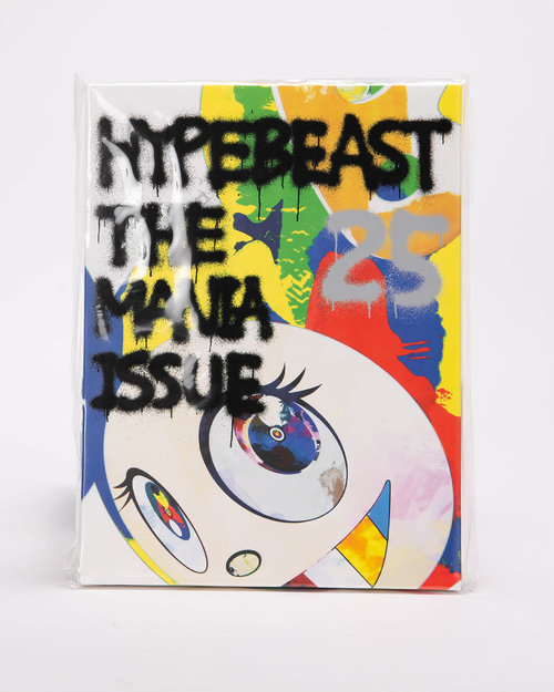Hypebeast HYPEBEAST Magazine Issue 25 : The Mania Issue/Yellow