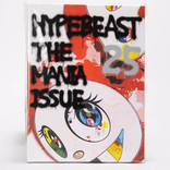 HYPEBEAST Magazine Issue 25 : The Mania Issue/Red
