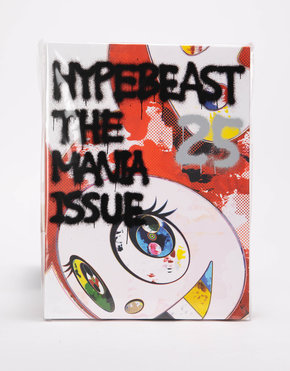 Hypebeast HYPEBEAST Magazine Issue 25 : The Mania Issue/Red