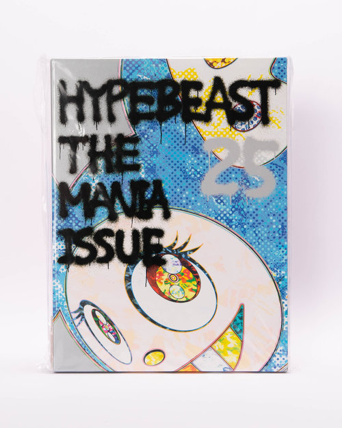 Hypebeast HYPEBEAST Magazine Issue 25 : The Mania Issue/Blue