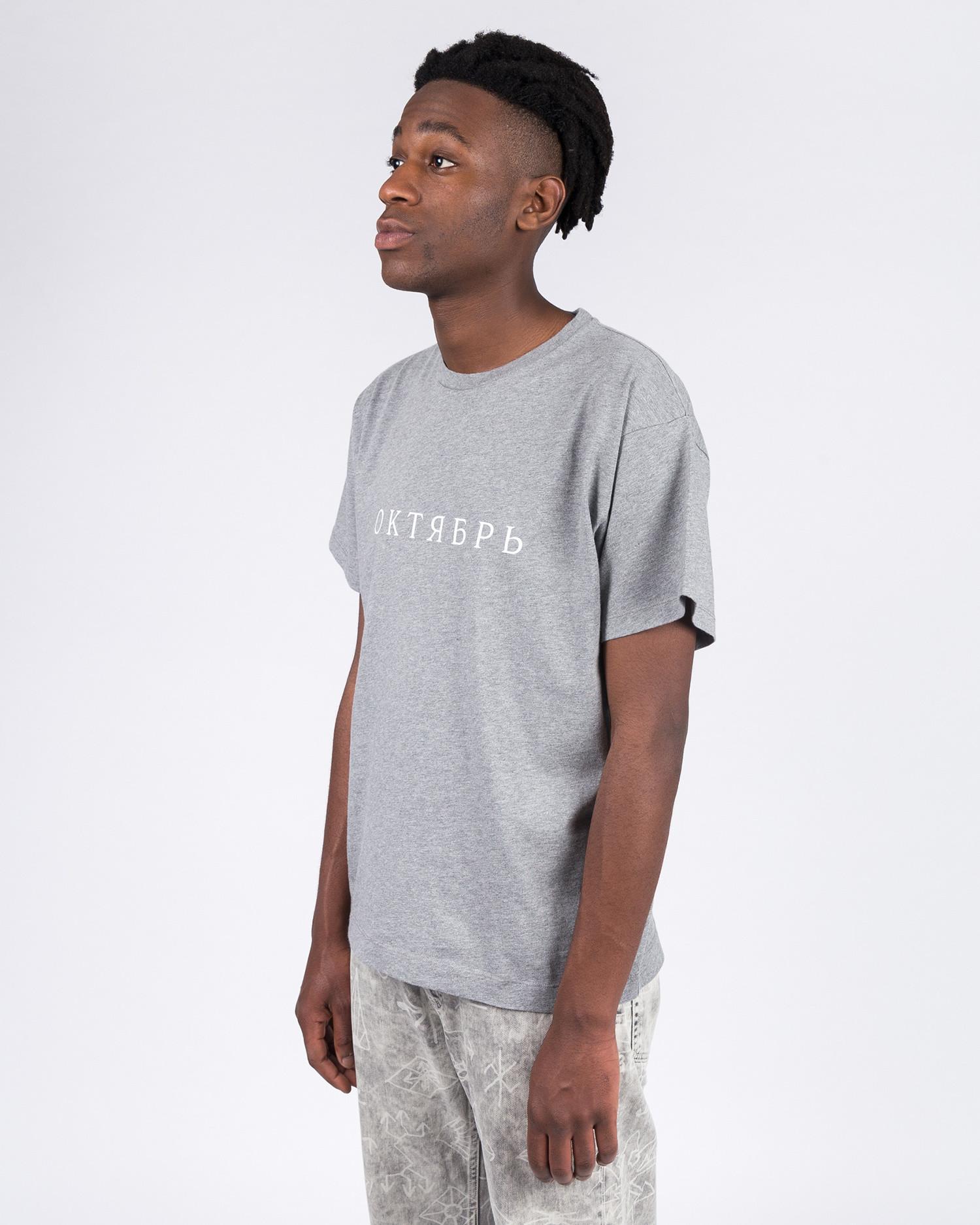Paccbet Large Logo T-shirt Grey